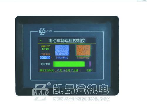 3300车辆信息显示屏