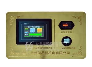 车辆、电量信息面板
